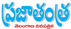 Prajatantra